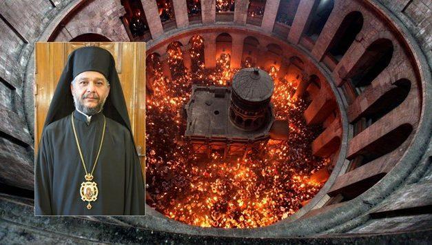 Старозагорският митрополит Киприан ще донесе от Йерусалим Благодатния огън