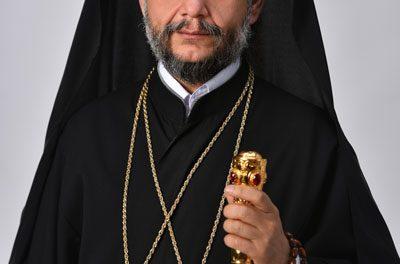 Великденско послание на Старозагорския митрополит Киприан