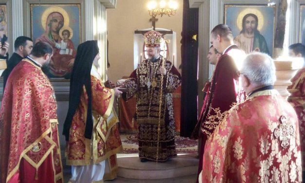 "Служба в Одрин  "" Св. Георги """