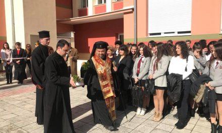"""С водосвет на Старозагорския митрополит Киприан бе открита обновената сграда на ТГ """"Княз Симеон Търновски""""!"""