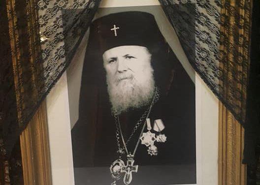 На 14 юли 2018 г. се навършват 20 години от внезапната кончина на Старозагорския митрополит Панкратий.