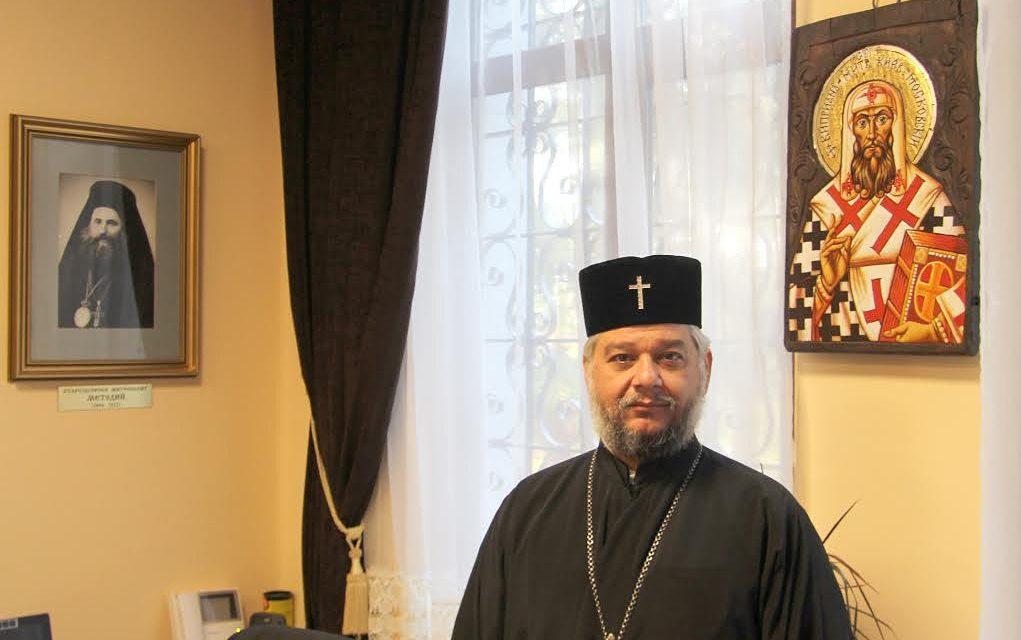 Митрополит Киприан: Нека обединим душите си в обща молитва!