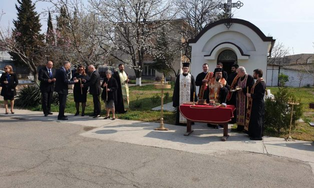 "Водосвет за здраве в параклис ""Света Богородица – Благовещение"" извърши митрополит Киприан"