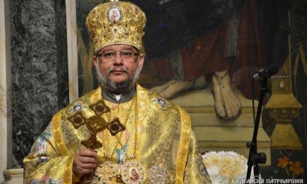 Промени в програмата на службите, които ще бъдат отслужени от митрополит Киприан до края на месец юни