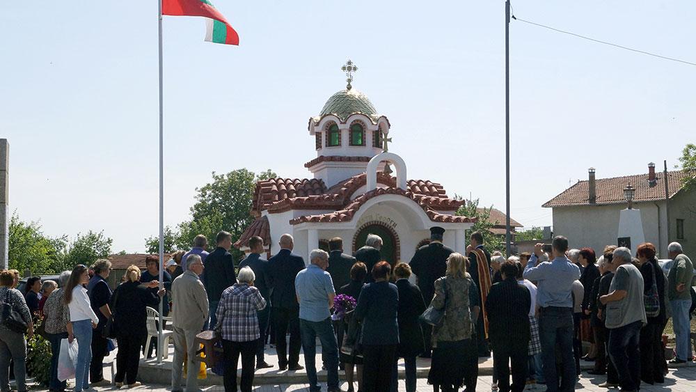 """Осветиха параклис """"Св. Георги"""" в с. Средец"""