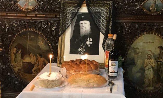 В неделя се навършват 21 години от кончината на митрополит Панкратий