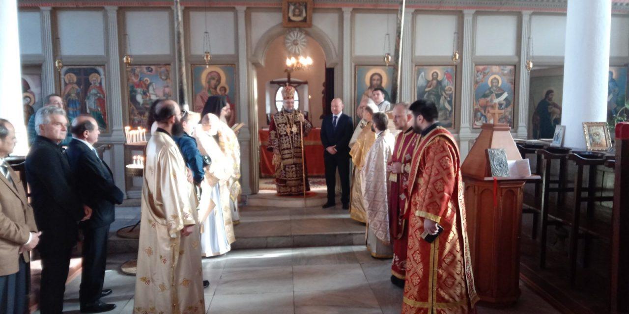 """Митрополит Киприан служи в храм """"Св. Георги"""" в Одрин"""