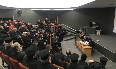 Възобновиха провеждането на обща епархийска конференция в Стара Загора