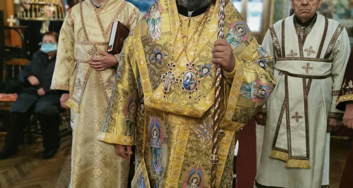 Архиерейска св. литургия във 2 Неделя на Великия пост – на св. Григорий Палама
