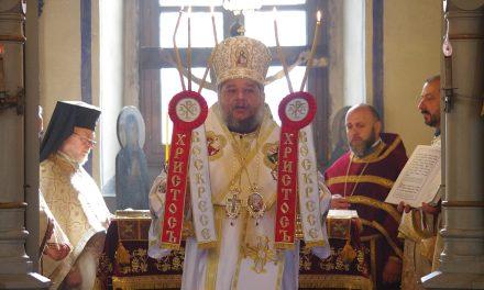 """На Томина Неделя – литургия в храма на девическия манастир """"Въведение Богородично"""" в гр. Казанлък"""