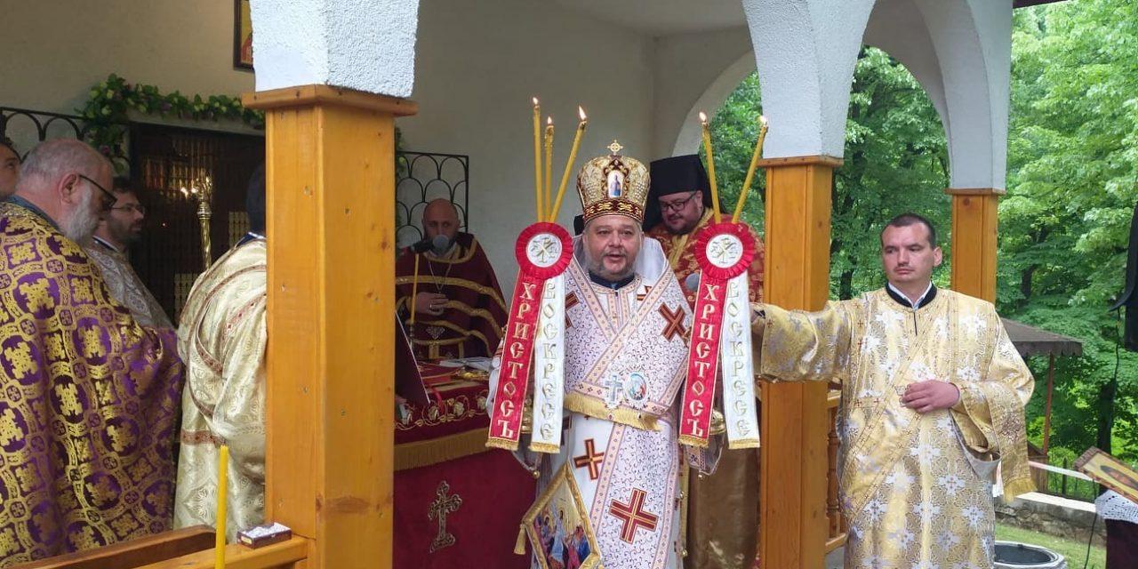 Почитаме Св. св. Константин и Елена – литургии в едноименния храм в Одрин и манастира край с. Златна ливада
