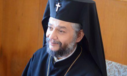 Къде ще служи митрополит Киприан през месеците май, юни и юли?