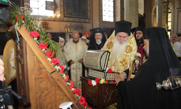 Старозагорци посрещнаха частица от мощите на Св. Йоан Рилски Чудотворец