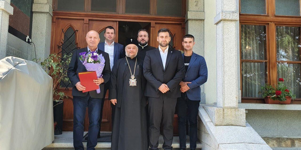Митрополит Киприан посрещна евродепутата Андрей Новаков в Стара Загора