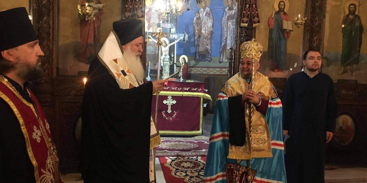 С празничен молебен митрополит Киприан отбеляза своя имен ден