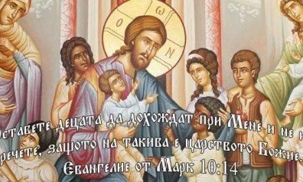На Кръстовден – празнични литургии и молитва за началото на учебната година