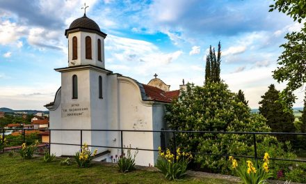 На Възнесение Господне (Спасовден) – митрополит Киприан служи в село Богомилово