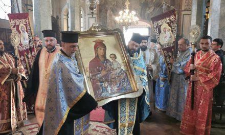В Стара Загора за трети път посрещнаха Чудотворната икона на Пресвета Богородица Скоропослушница