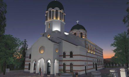 """Катедрален храм """"Св. Димитър"""""""