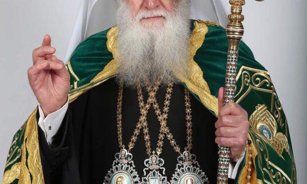 Българският патриарх Неофит пристигна за първи път в Стара Загора.