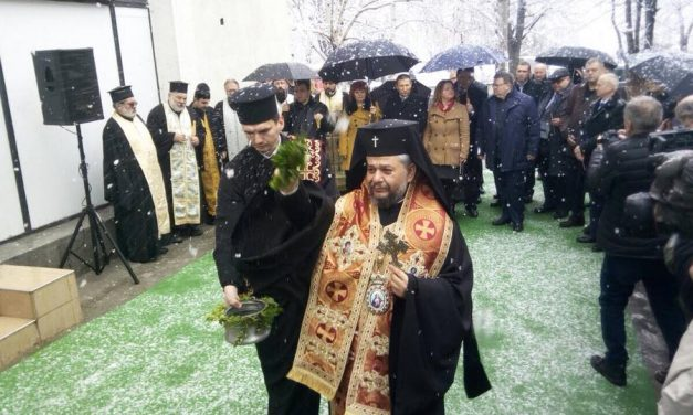 С водосвет на Старозагорския митрополит Киприан откриха новата сграда на Районна прокуратура – Чирпан.