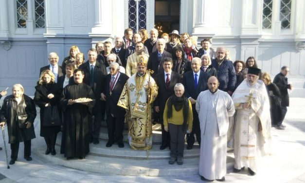 На Трифоновден митрополит Киприан служи в Желязната църква в Истанбул