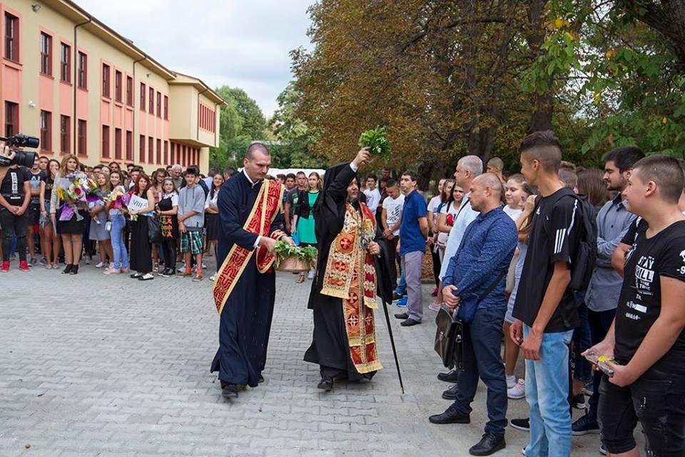 """Откриване на учебната година в  СУ """"Максим Горки"""""""