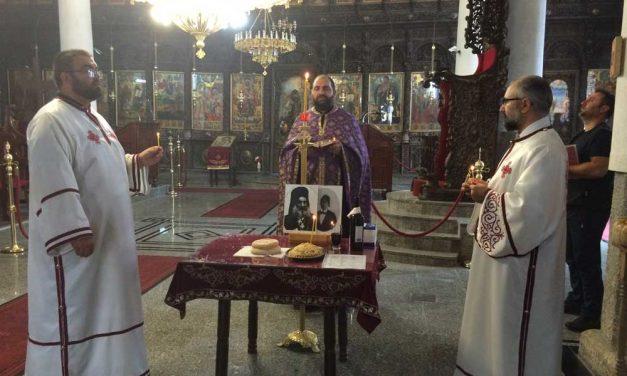 Роднини от цял свят се събраха в Прилеп за да отбележат 180 години от рождението на Старозагорския митрополит Методий Кусев
