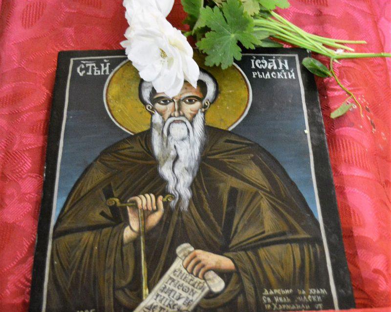 """Църквата """"Св. Иван Рилски"""" в Харманли чества храмов празник и 80-годишнина"""