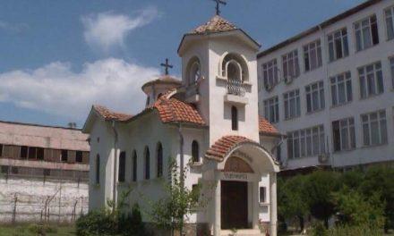 Митрополит Киприан ще служи в Старозагорския затвор