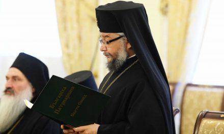 Българска църковна делегация участва в тържествата по повод десетата годишнина от интронизацията на Руския патриарх Кирил