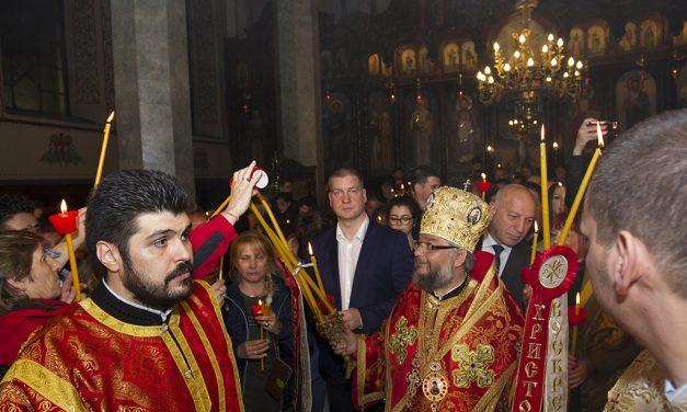 Митрополит Киприан възвести Възкресение Христово