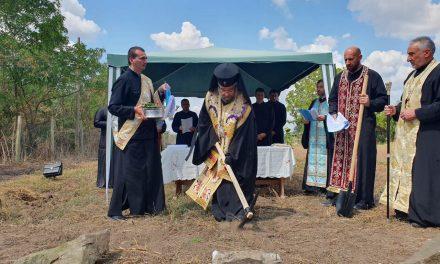 """Първа копка за строежа на храм """"Св. Успение Богородично"""" в с. Радево"""