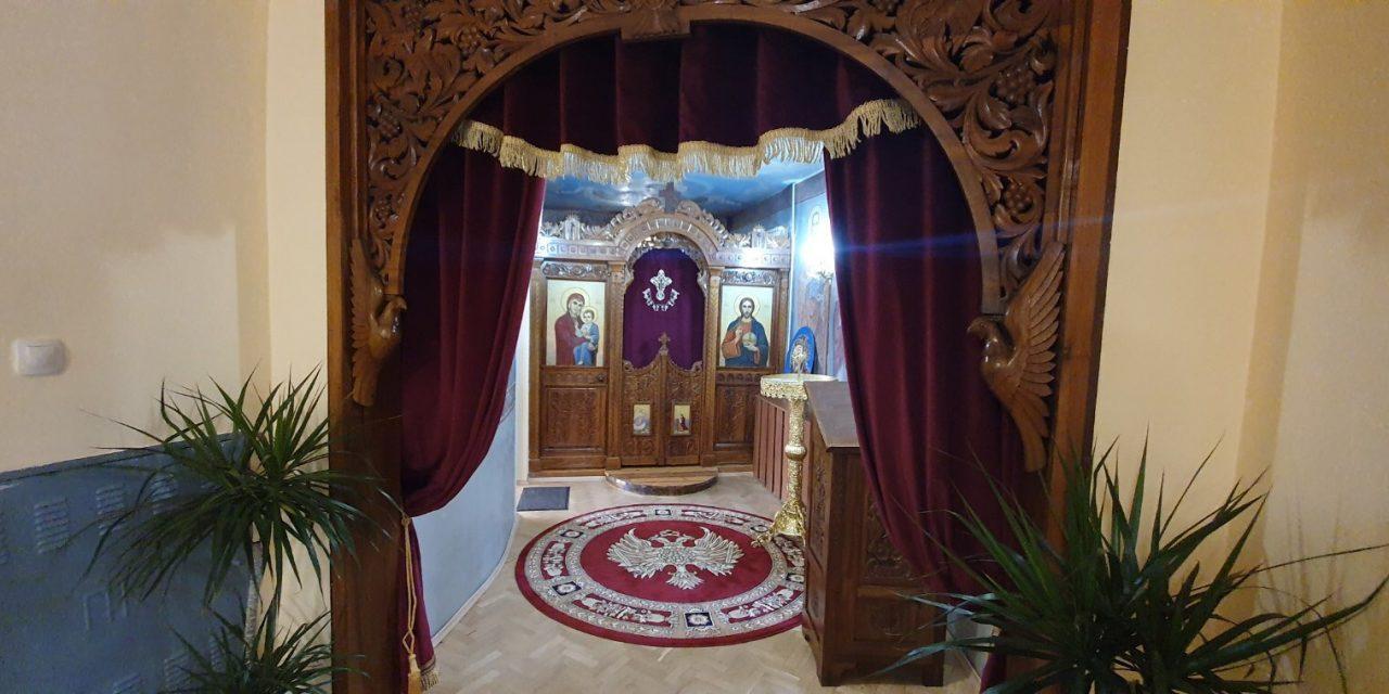 """Обновяват параклиса """"Св. ап. Карп"""""""
