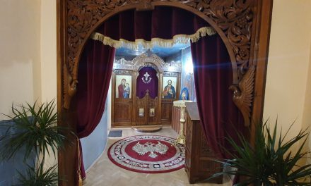 "Митрополит Киприан ще отслужи ""трисагиум"" в памет на Стефан Данаилов"
