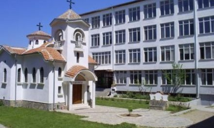 Чудотворните икони пристигат в Старозагорския затвор