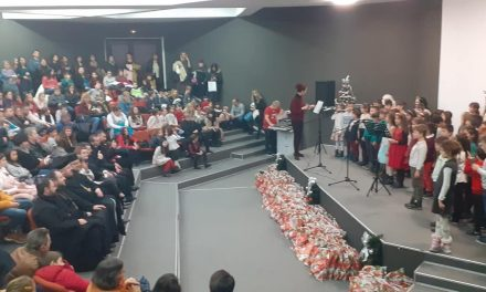 Над 300 деца участваха в традиционното предпразнично тържество