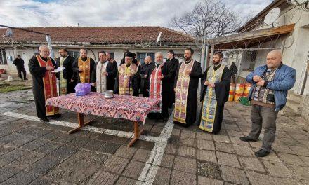 Отслужиха водосвет в помощното стопанство на Старозагорския затвор