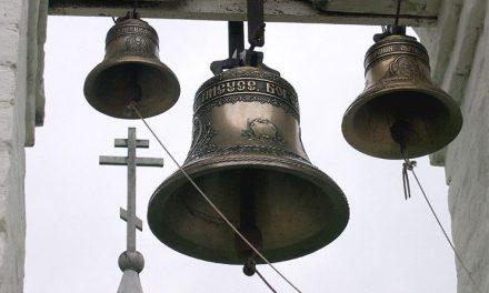 10-минутен камбанен звън и в Старозагорска епархия тази вечер