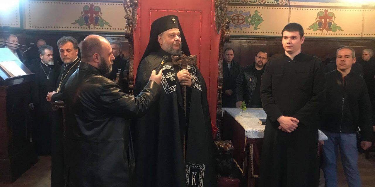 Митрополит Киприан отслужи Вечерня за взаимно опрощение (СНИМКИ)