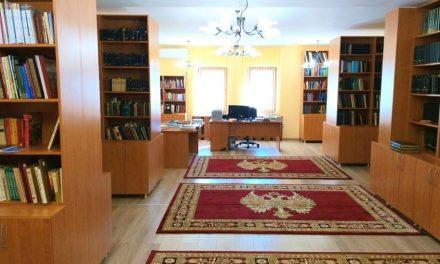 Изцяло завършен е дигиталният регистър на старозагорската митрополитска библиотека