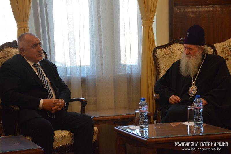 Българският патриарх Неофит и синодалните митрополити се срещнаха днес с премиера Бойко Борисов