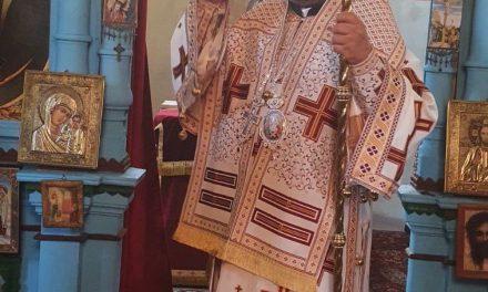 """Митрополит Киприан служи за първи път като архиерей в храм """"Св. св. Кирил и Методий"""" – гр. Николаево"""