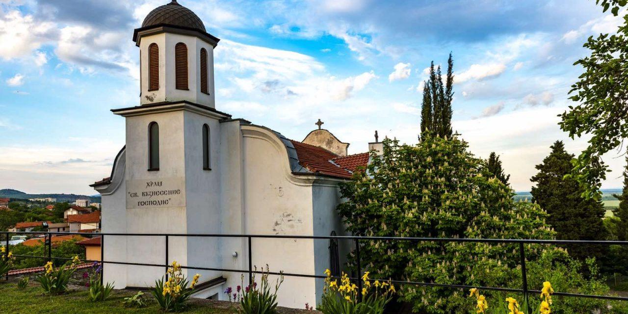 """Отбелязваме 80 години от освещаването на храм """"Св. Възнесение"""", с. Богомилово"""