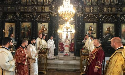 """На Преполовение – литургия в храм """"Св. Въведение Богородично"""""""