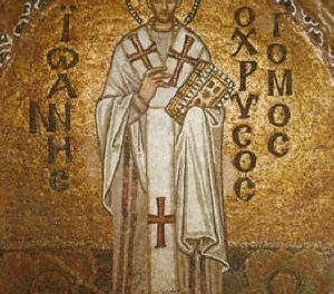 За поста и милостинята от свети Йоан Златоуст