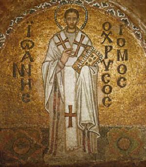 """Беседа VI – Из книгата """"Избрани беседи върху Евангелието според Йоан"""" на Свети Йоан Златоуст"""