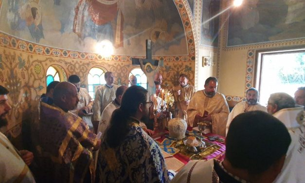 В село Ягода се поклониха пред частица от мощите на Св. Пантелеймон