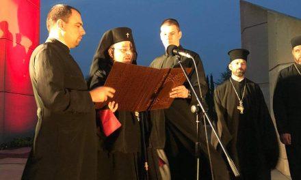 Отбелязаха 144 години от боевете за Стара Загора