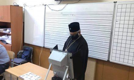 Митрополит Киприан упражни правото си на глас